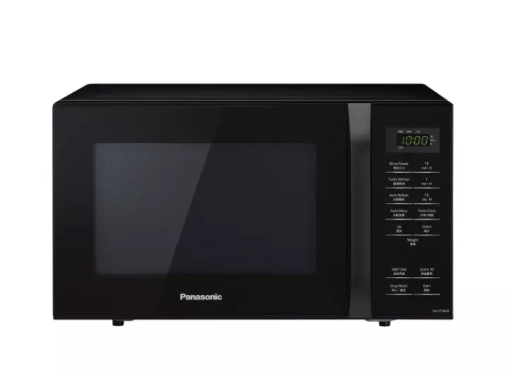 Panasonic 25L microwave oven. Best Microwave Oven Malaysia - Shop Journey